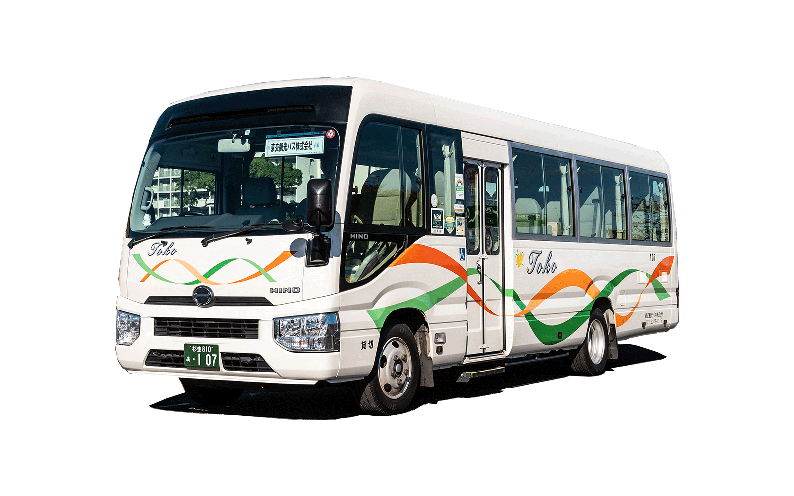 小型福祉バス