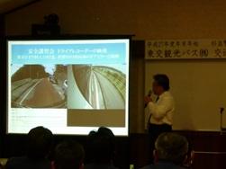 ドライブレコーダーの画像で「ヒヤリ・ハット」事例の共有化